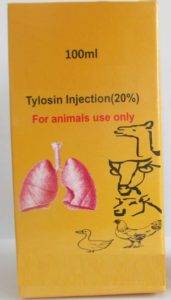 Tylosin injection 20%